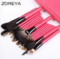 Натуральные кисти Z'OREYA 22 шт в чехле (Розовый)
