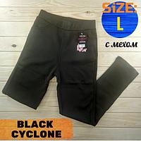 Женские лосины с  мехом внутриBlack Cyclone ( L) с карманами  ЛЖЗ-12334, фото 1