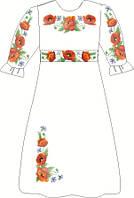 Заготовка для вишивки бісером плаття в Украине. Сравнить цены ... b541341ace02e