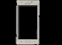 Стекло Samsung G570F Galaxy J5 Prime (2016) золотое