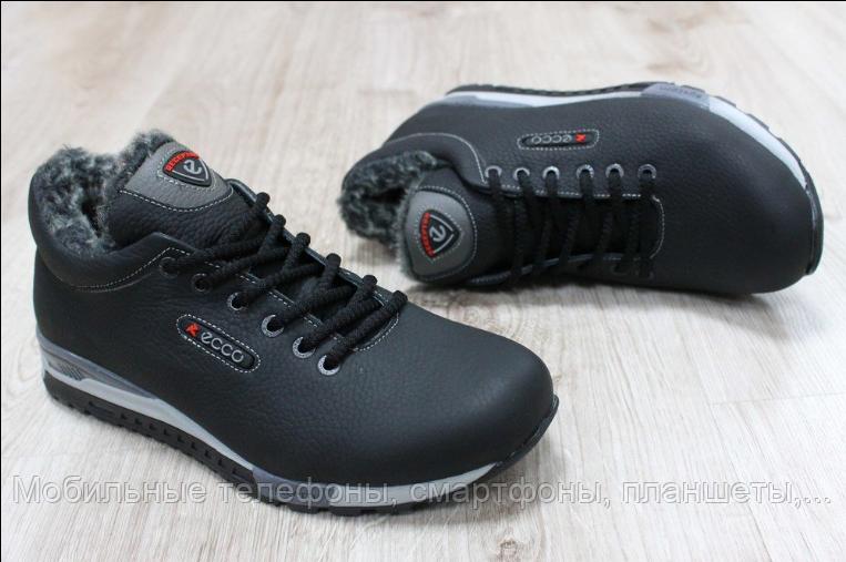 cde65370c Зимние мужские ботинки черные из натуральной кожи на меху в стиле Ecco 40  41 42 43 44 45