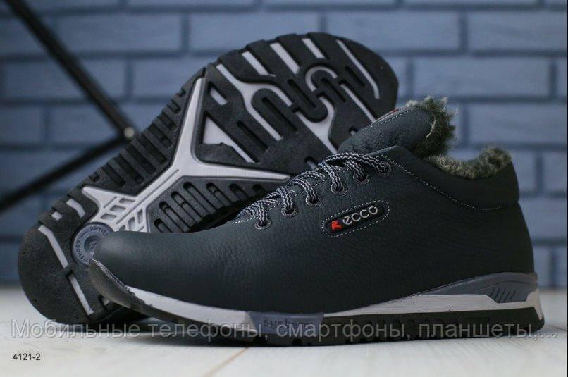 0b706fffd Зимние мужские ботинки Черные из натуральной кожи на меху в стиле Ecco 40  41 42 43 44 45