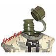 Фляга армейская MIL-TEC США с чехлом и кружкой AT-DIGITAL 14506070, фото 5