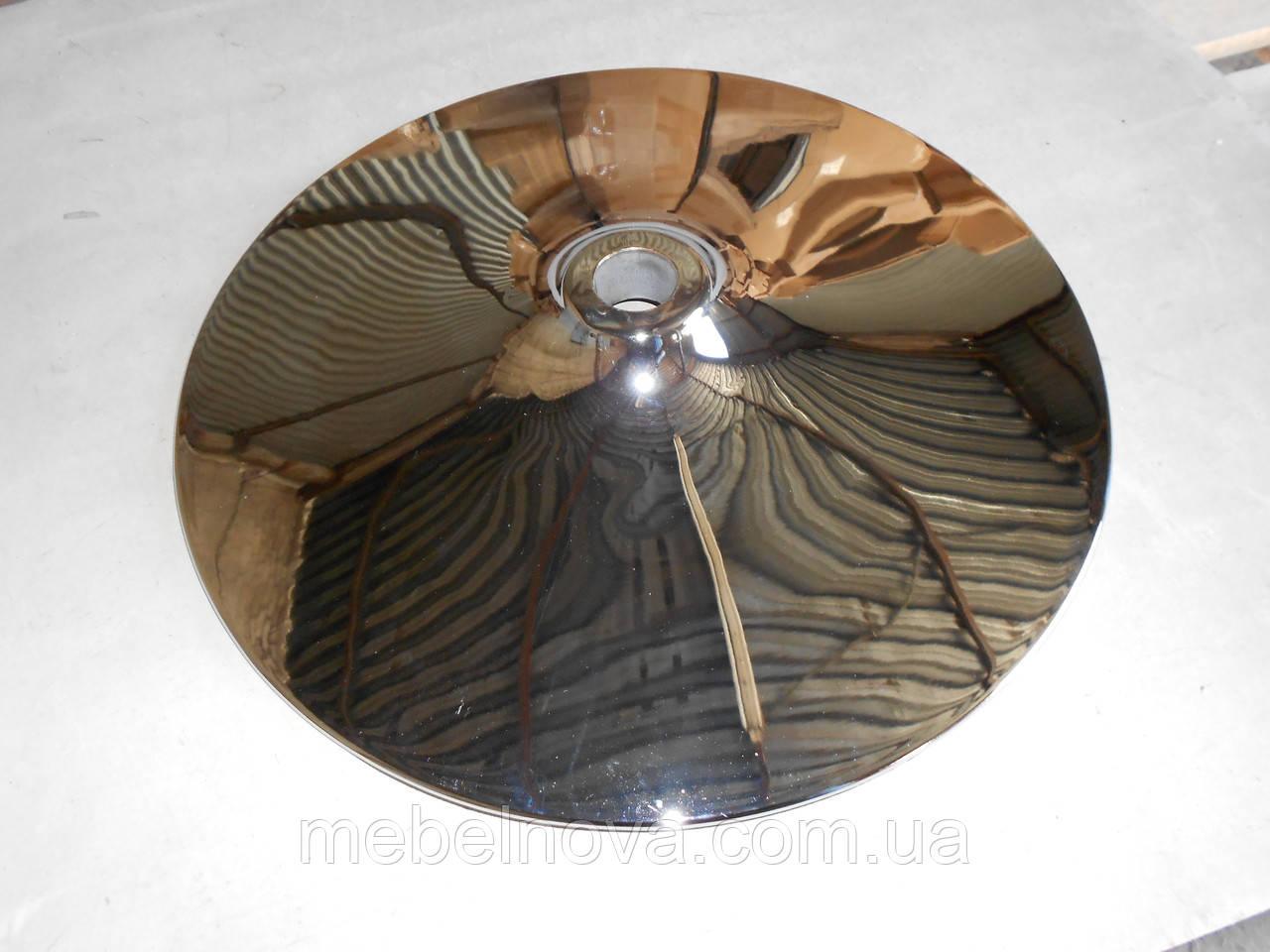 База «Конус» 380 мм круглая металлическая. Хромированная. Для кресла, стула, стола.