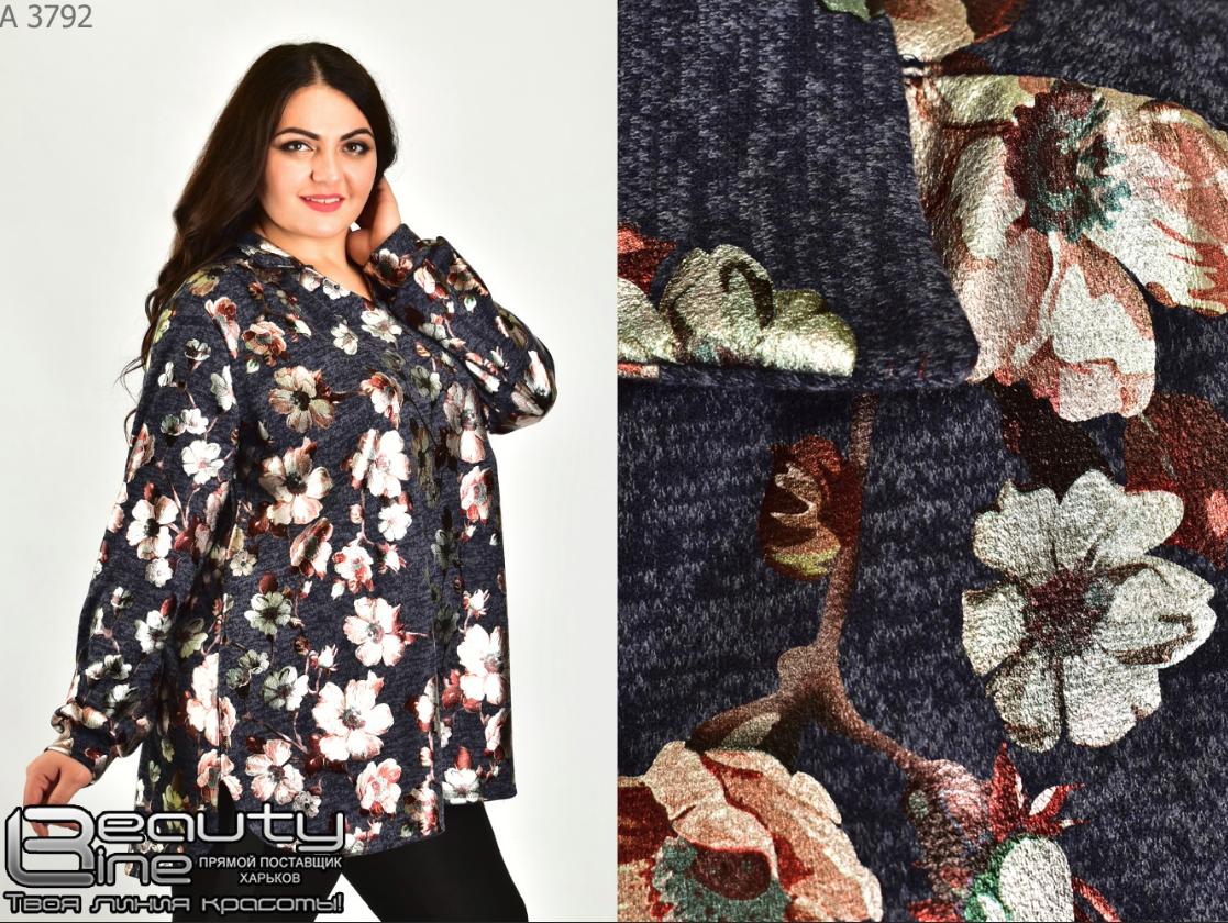 Туника-рубашка большой размер Украина интернет-магазин женской одежды р.  58-74 4e1b5e0dd1b