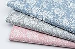 """Поплін шириною 240 см з малюнком """"Трояндочки на сітці"""" сіро-блакитного кольору (№1607), фото 5"""