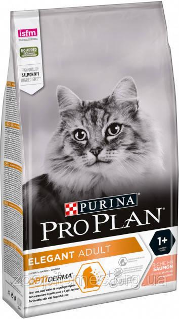 Корм Pro Plan(Про План) Elegant Adult для кошек с чувствительной кожей (лосось) 1,5кг