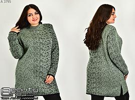Теплая длинная туника большой размер Украина интернет-магазин женской  одежды р. 54-56 aac7e8a8ea1
