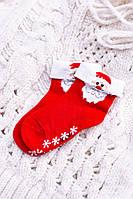 Кровати Детские Рождественские Носки Антискользящие С Дедом Морозом