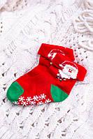Кровати Детские Рождественские Носки Антискользящие С Дедом Морозом 3