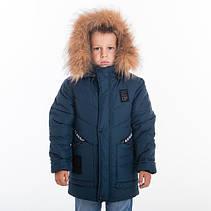Зимние куртки, пальто для мальчика