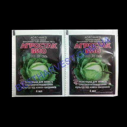 Инсектицид «Агростак БИО» 4 мл, оригинал, фото 2