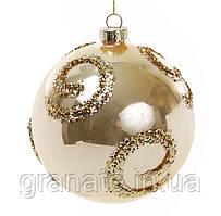 Набор елочных шаров (6шт) 10см, цвет: золотой перламутр