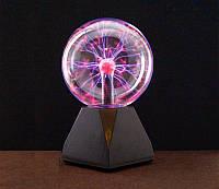 Плазменный шар Молния диаметр 14 см