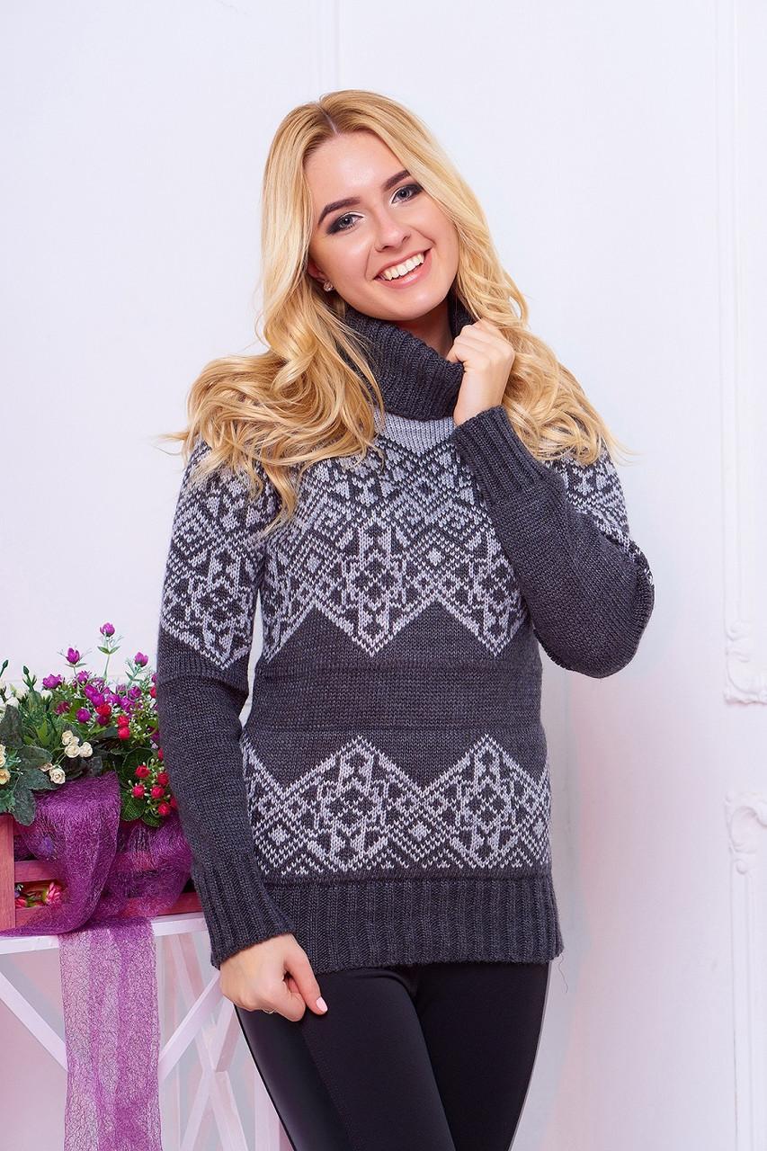 свитер женский вязаный теплый теплый с воротником дженни антрацит