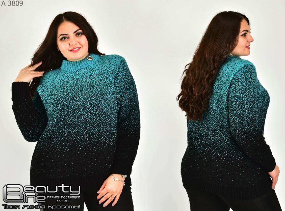 67817fb6383b Теплый свитер большой размер Украина интернет-магазин женской одежды р.  54-56, цена 580 грн., купить в Одессе — Prom.ua (ID#822871902)