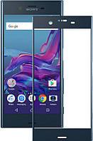Защитное стекло Mocolo 3D Full Cover Tempered Glass Sony Xperia XZ F8332 Blue
