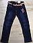 Джинсовые брюки на флисе для девочек, Венгрия, Seagull, рр. 116,134,146 рр., арт. CSQ-89902 ,, фото 2