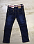 Джинси на флісі для дівчат, Венгрия, Seagull, арт. 89902, 158, фото 2