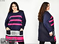 44500641d5a Осенняя туника удлиненная большой размер Украина интернет-магазин женской  одежды р. 56-62