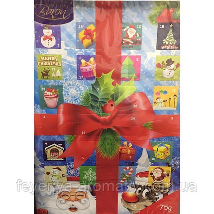 Адвентический календарь новогодний с шоколадом (картинки в ассортименте) 75г Baron (Польша)