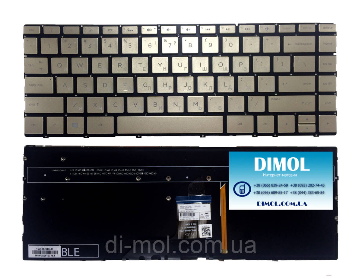 Оригинальная клавиатура для ноутбука HP Spectre X360 13-W, 13-AC, 13-AD, 13-AE series, ru, gold, подсветка