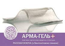 """Гидрогелевая повязка АРМА-ГЕЛЬ+"""" с бентонитовой глиной"""