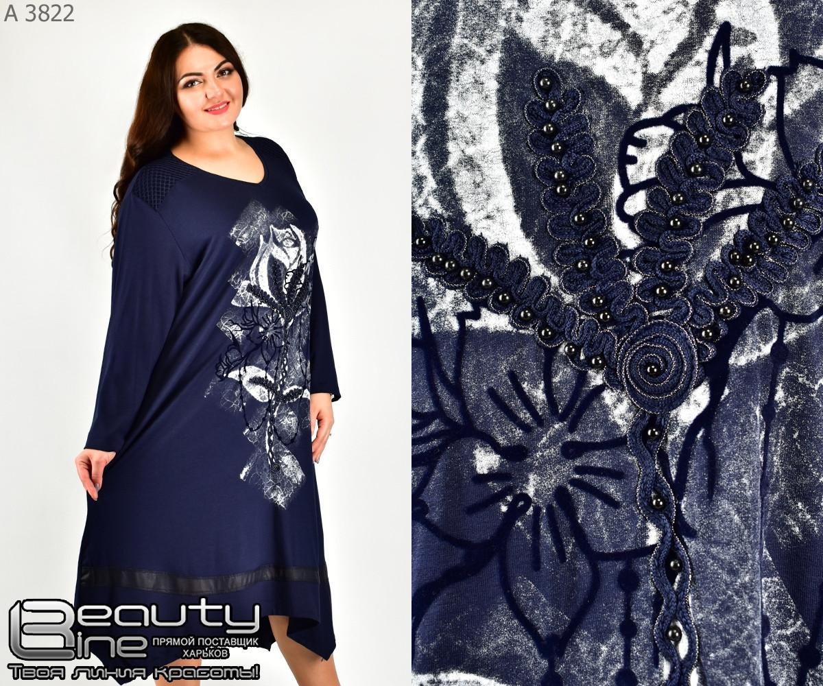 Модное повседневное платье  большого размера р. 60.62.64,66