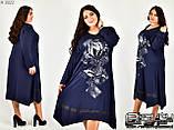Модное повседневное платье  большого размера р. 60.62.64,66, фото 2