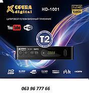 Цифровой тюнер Т2,приймач телевiзiйний, приставка Opera digital HD-1001 WiFi