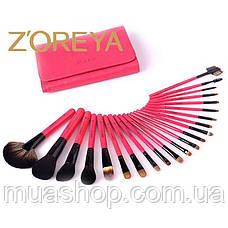 Натуральні кисті Z ' OREYA 22 шт в чохлі (Рожевий), фото 2