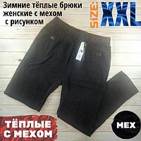 Женские брюки - лосины с  мехом внутри AL (XX L) с карманами с рисунком ЛЖЗ-12338, фото 1