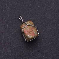 Кулон из натурального камня Яшма Гелиотроп в серебристой оплетке 2,5х1,8см (+-)