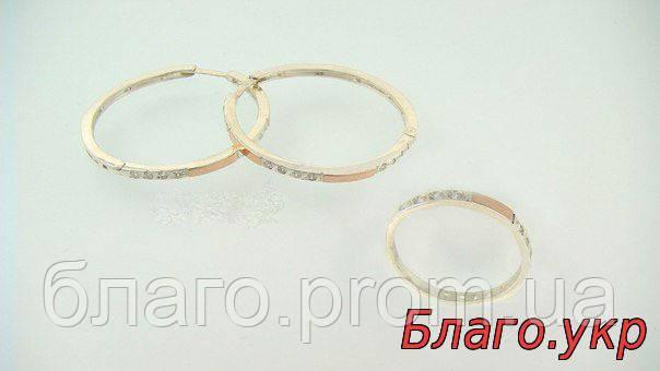 Серебряный комплект Кольцами с золотыми накладками  диаметр 4,5 см