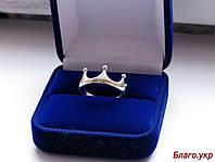 """Серебряное кольцо """"Корона"""" без камней 925 пробы"""