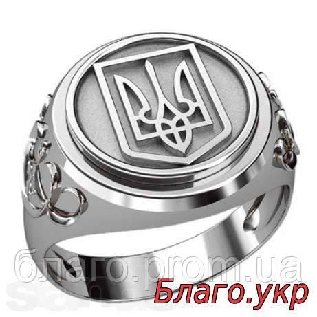 """Печатка """"Тризуб"""" Герб Украины мужская"""