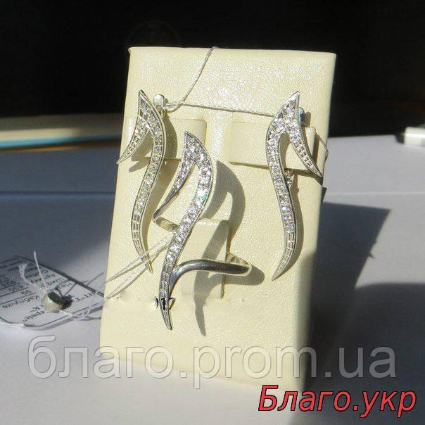 """Серебряный комплект  """"Стрела Амура"""" женский"""