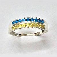 Кольцо с желто-голубыми камнями женское