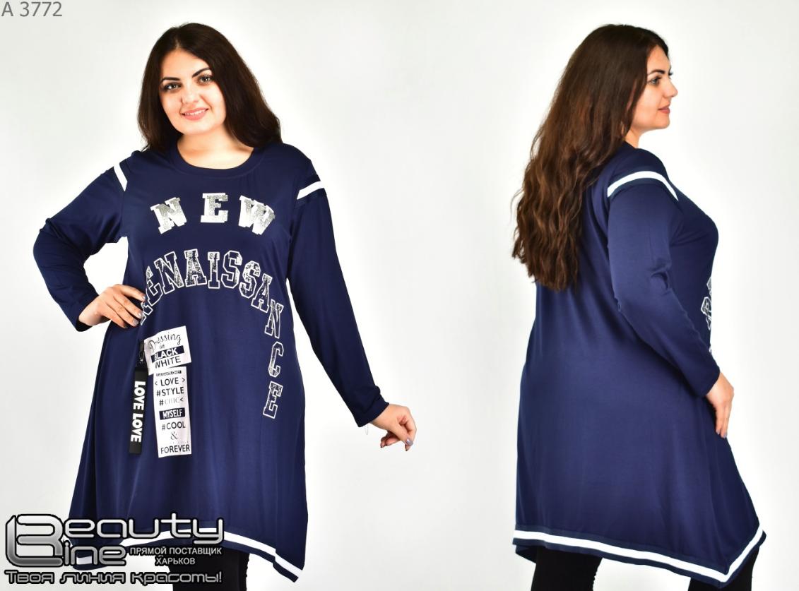 Осенняя туника большой размер Украина интернет-магазин женской одежды р. 54- 60 452b7818b79