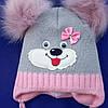 Зимние шапки для девочек  на 1- 2 года размер 44- 46