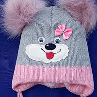 Зимние шапки для девочек  на 1- 2 года размер 44- 46, фото 1