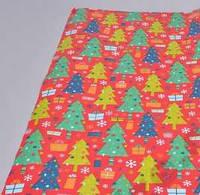 Бумага для упаковки подарков 10 м Новогодняя Веселые елки