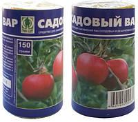 Садовый вар, 150г.