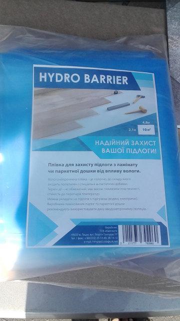 Гидроизоляционная мембрана HYDRO BARRIER (уп. 15 м2)