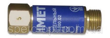Обратный клапан огнепреградительный ДОНМЕТ кислородный.