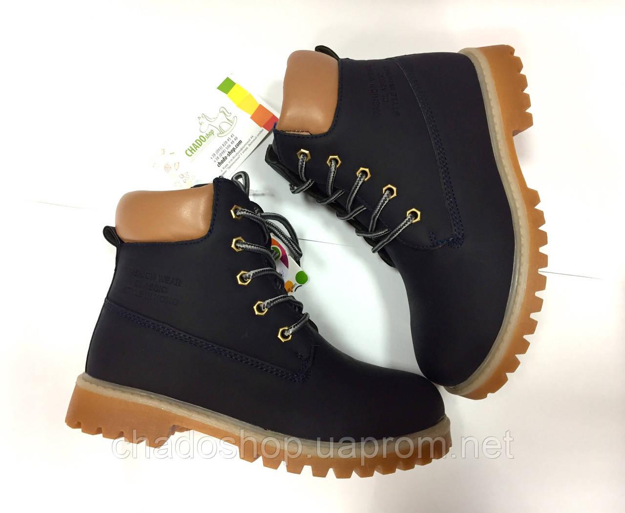 Зимние ботинки для мальчика 32 - 37