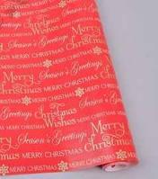 Бумага для упаковки подарков 10 м Новогодняя