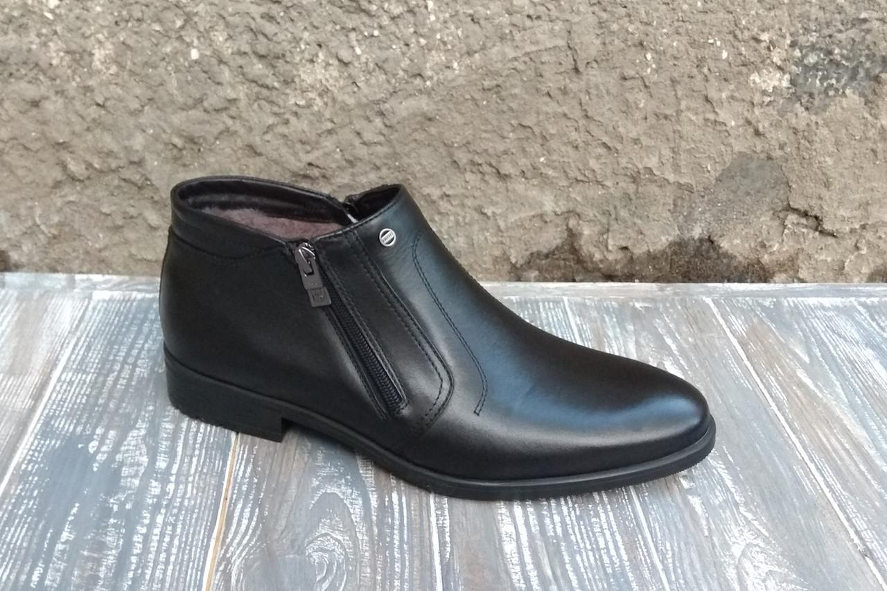 cf1c16964ab936 Чоловіче взуття на зиму - класична тепла модель для вас!: продажа ...