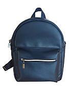 Женский рюкзак городской Брикс BSSP Sambag синий разные размеры 11414016