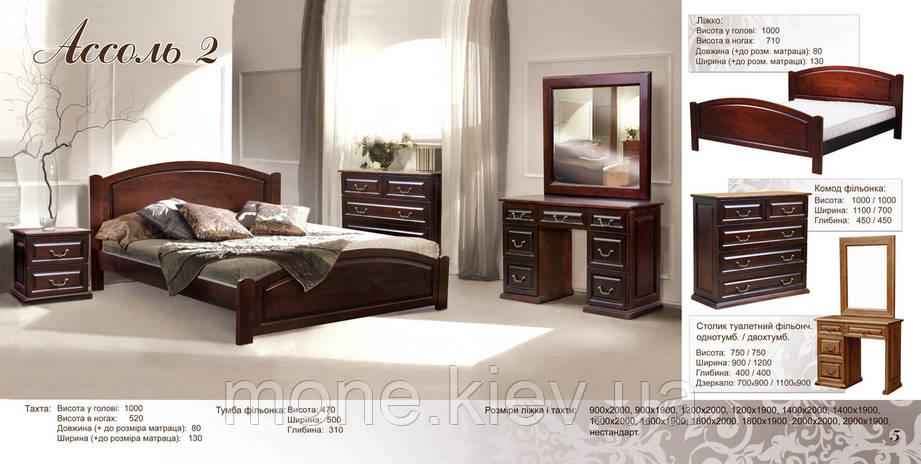 Спальня Ассоль 2 , фото 2